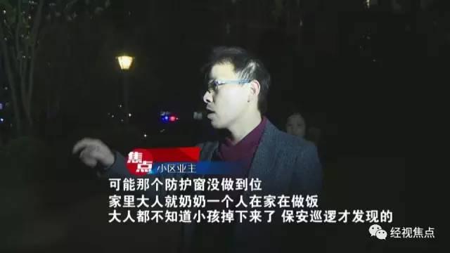 长沙一住27楼的男孩坠亡,这漏洞你家有吗?